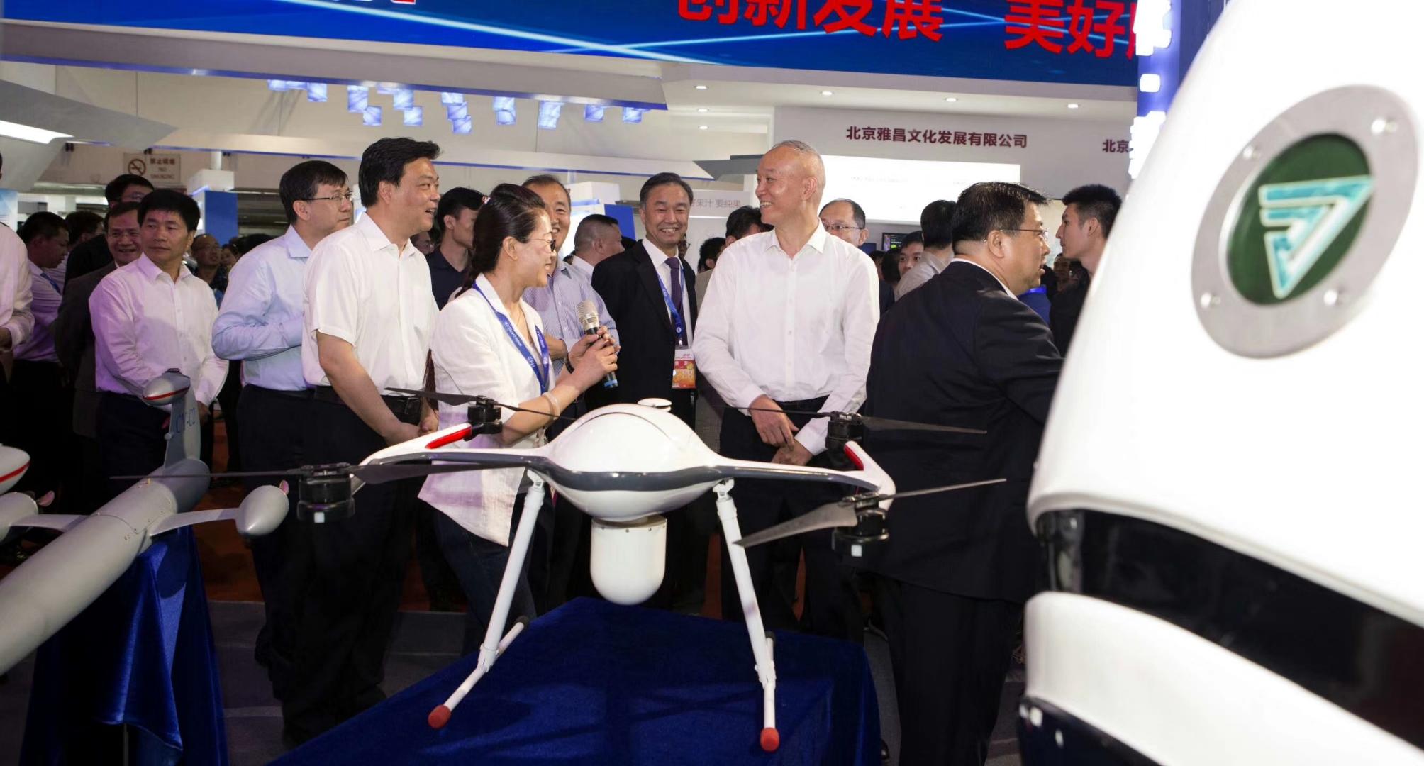 第二十一届中国北京国际科技产业博览会